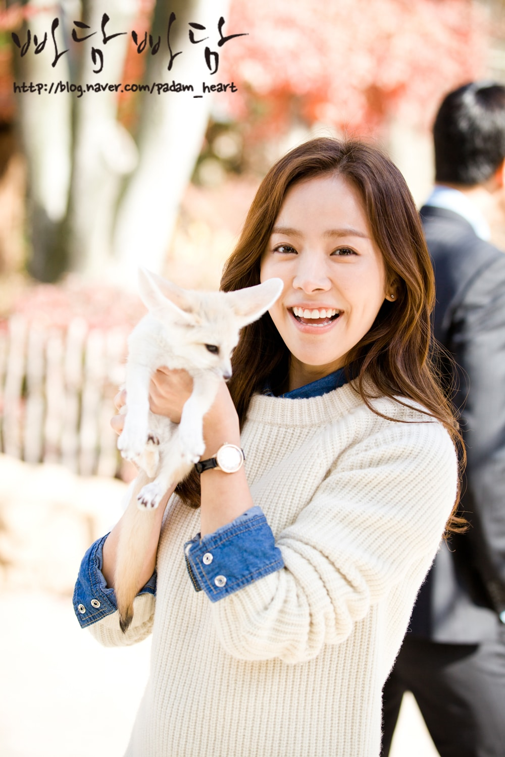 Han Ji Min Photos and Profile