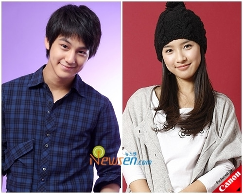 Kim Bum girlfriend real