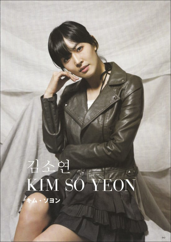 Kim So Yun - Images Colection