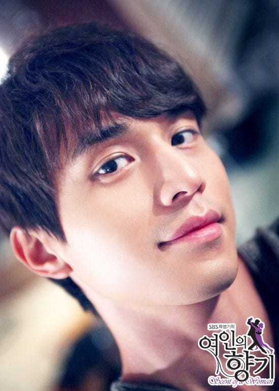 To download the Lee Dong Wook Wallpaper Actress just Right Click on ...