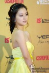 Moon Chae Won 14