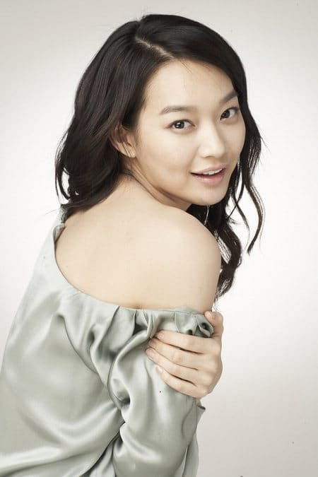 Shin Min Ah - Wallpaper Hot