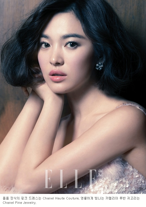 song hye gyo sex