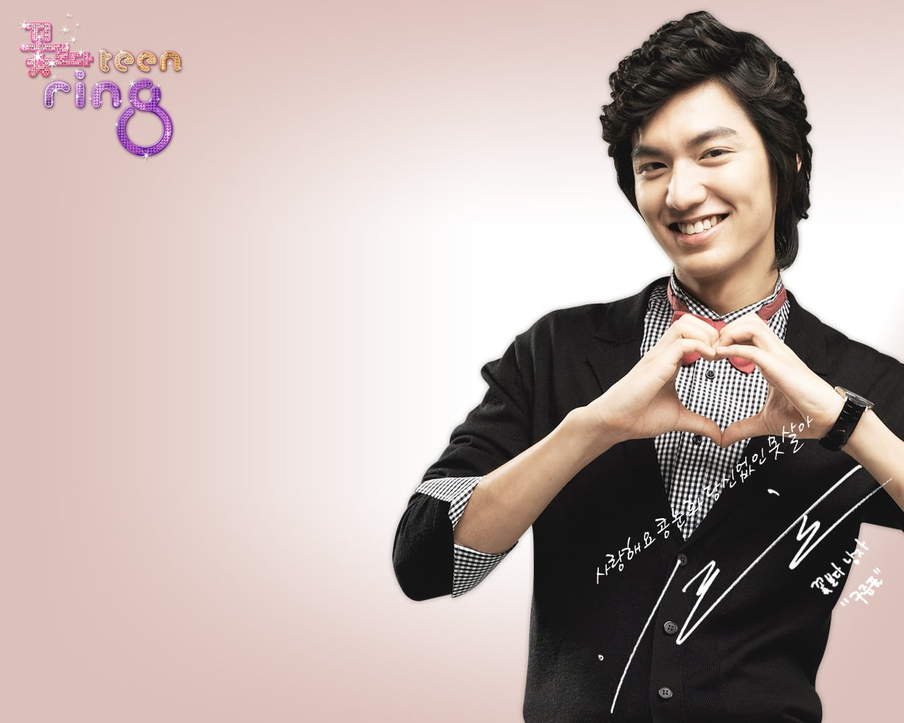» Lee Min Ho » Korean Actor & Actress