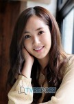 Park Min Young 75