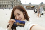 Park Min Young 79