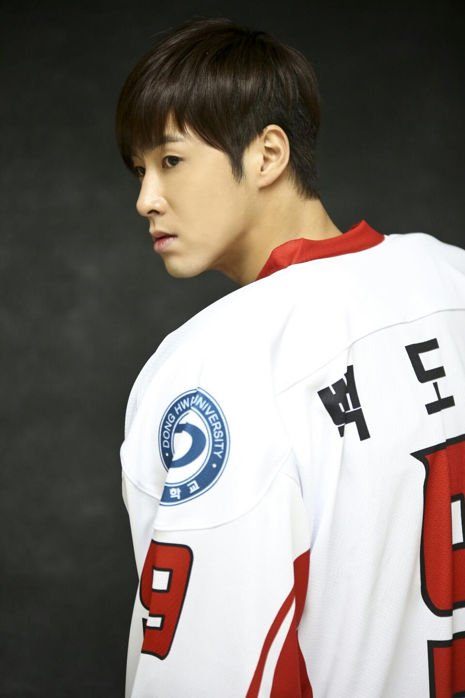 187 U Know Jung Yunho 187 Korean Actor Amp Actress