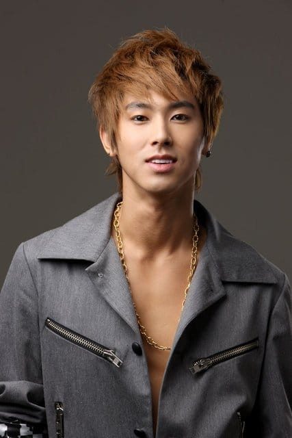 if You Have Any U-know Yunho