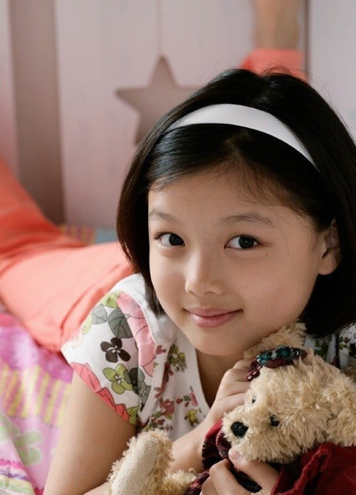 Kim Yoo Jung » Korean Actor & Actress