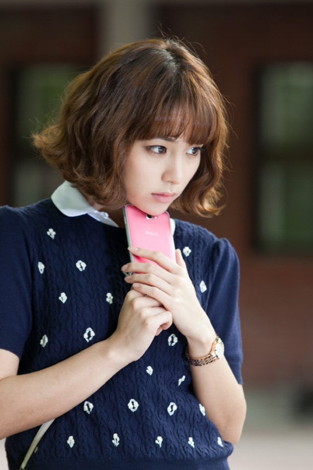 lee min jung - photo #7