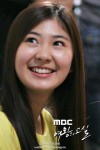 Lee Young Yoo 4