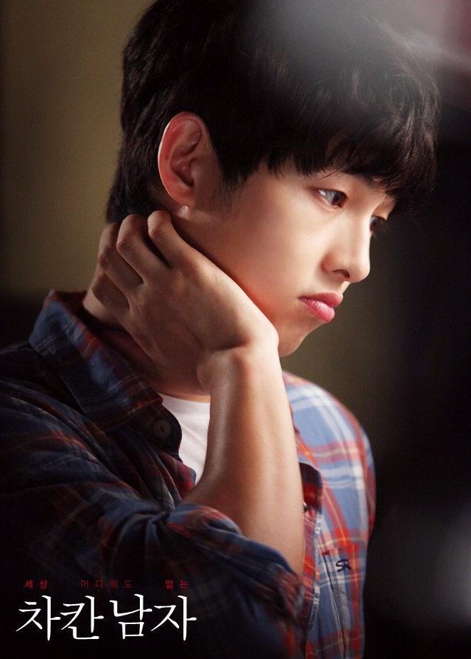 187 Song Joong Ki 187 Korean Actor Amp Actress