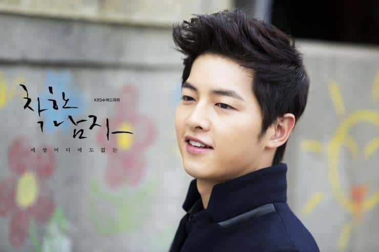 Song Joong Ki Girlfriend Song joong ki