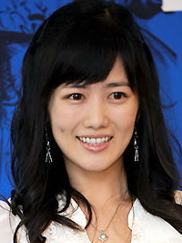 Song Ah Young » Korean Actor & Actress