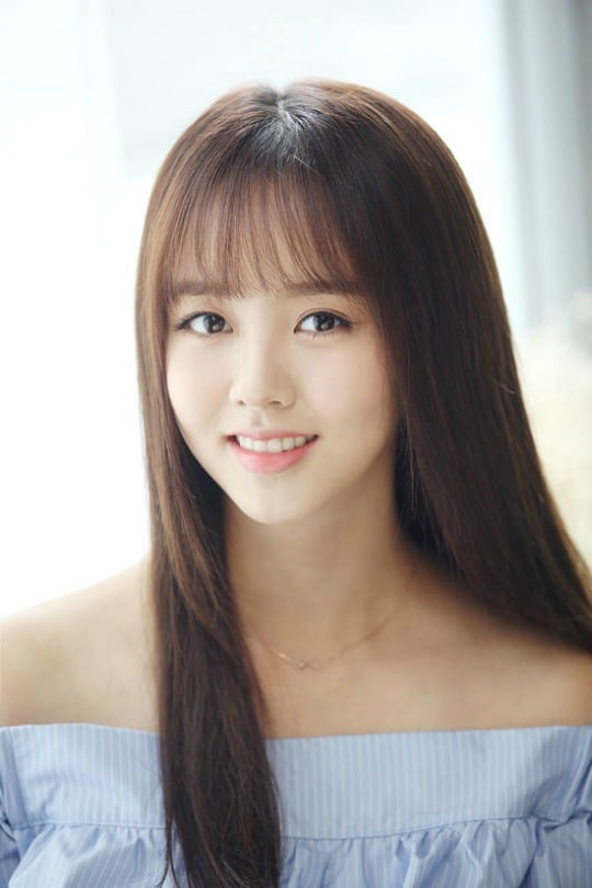 187 Kim So Hyun 187 Korean Actor Amp Actress