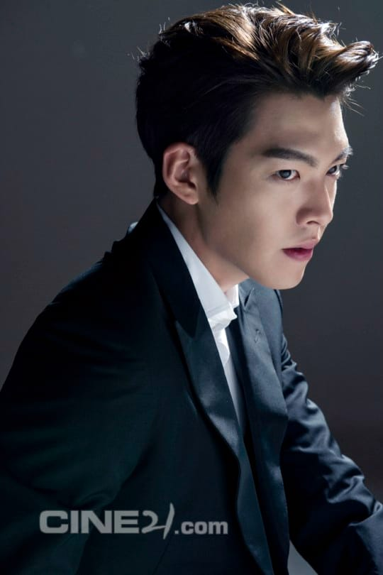 187 Kim Woo Bin 187 Korean Actor Amp Actress