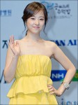 Park Bo Young 15